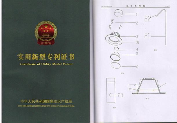 Certificate of Utility Model Patent for 4inch Residential LED Downlight