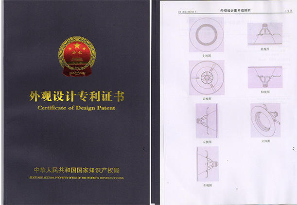 Certificate of Design Patent for 6inch Screw-in LED Downlight