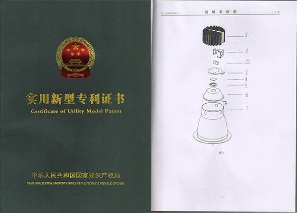Certificate of Utility Model Patent for Commercial LED Downlight with Heat Sinks