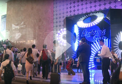 2014 HongKong International Lighting Fair(Autumn Edition)