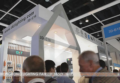 2015 HongKong International Lighting Fair(Autumn Edition)