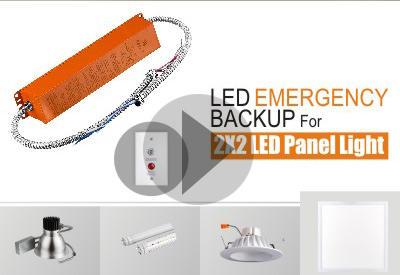 Installation Of LED Emergency Backup For 2X2FT LED Panel Light