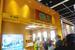 2015 Hong Kong International Spring Lighting Fair