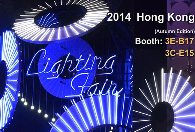 2014 Hong Kong International Lighting Fair (Autumn Edition)