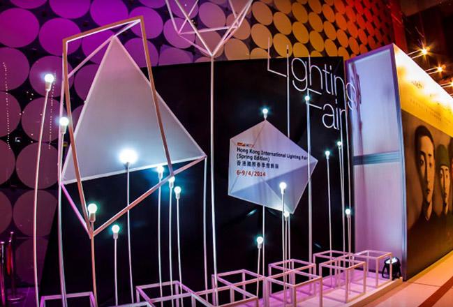 2014 Hong Kong International Lighting Fair(Spring Edition) -  April 6-9