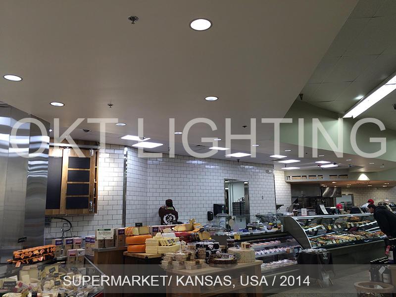 SUPERMARKET / KS / 2014