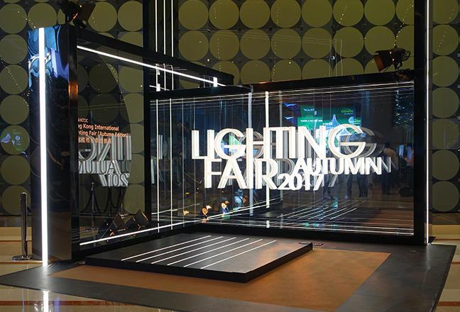 2017 Hong Kong International Lighting Fair(Autumn)