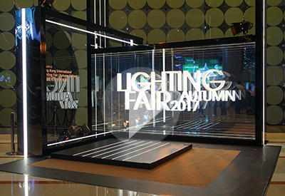 2017 HongKong International Lighting Fair(Autumn Edition)