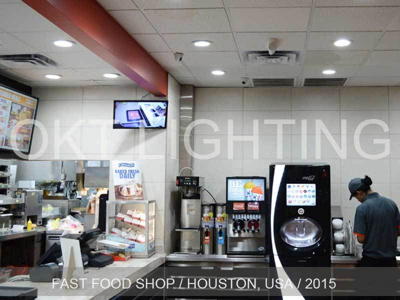 FAST FOOD SHOP / TX / 2015
