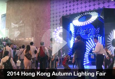 okt 2014 hk lighting fair